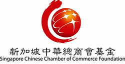 Corporate Membership at Singapore Chinese Chamber of Commerce & Industry – Innoplan Technology
